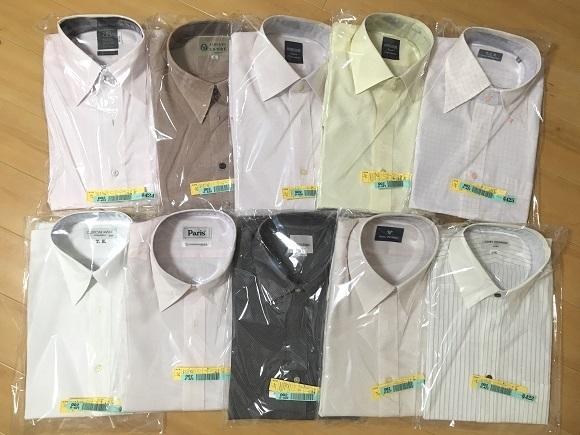 プラスキューブのクリーニング~ワイシャツ