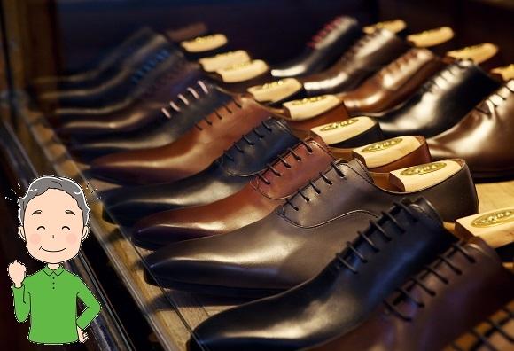 カビ予防するなら靴リネットの保管サービスがおすすめ